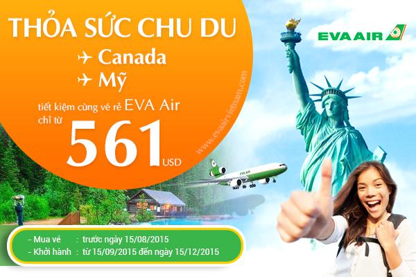 Vé máy bay giá rẻ đi Mỹ hãng EVA Air