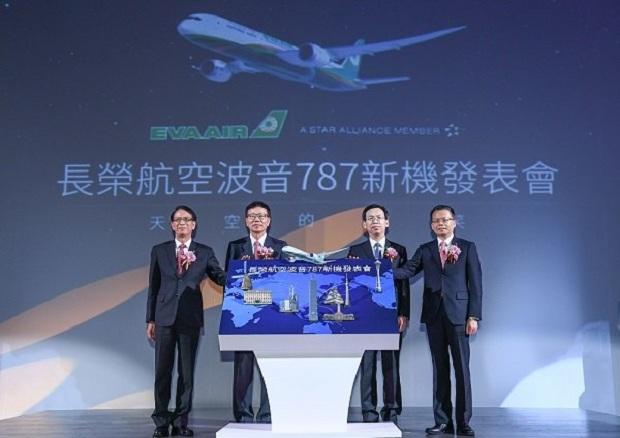 Sự kiện ra mắt máy bay Boeing 787