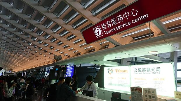 Trung tâm  Hỗ trợ du lịch tại Sân bay Đào Viên