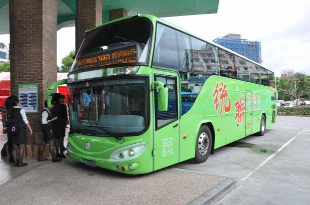 Ưu đãi cho hành khách quá cảnh tại Taipei 2019: Miễn phí tour tham quan nửa ngày