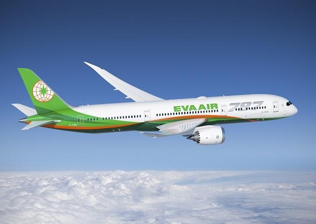 giá Vé máy bay đi Macau