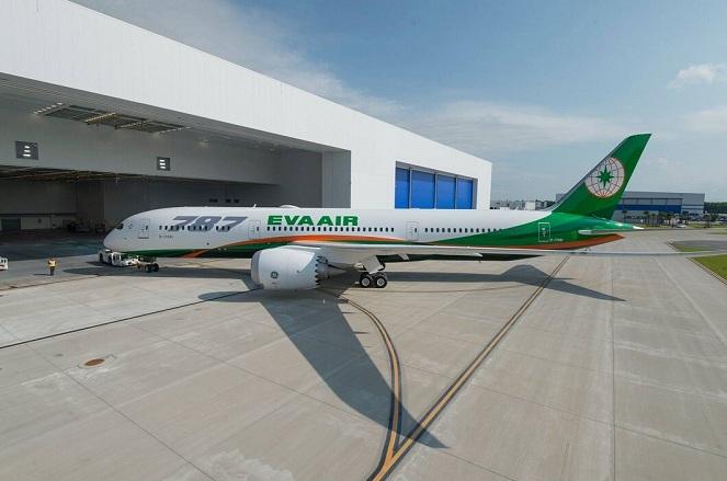 giá Vé máy bay đi Tokyo