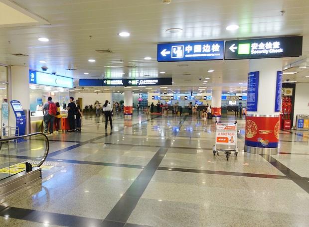 Vé máy bay giá rẻ đi Hạ Môn