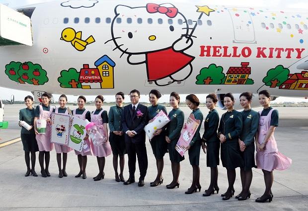 Quy định về hãng hàng không Eva Air