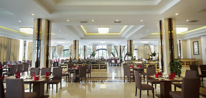 Nhà hàng tại Khách sạn Mường Thanh Quảng Nam