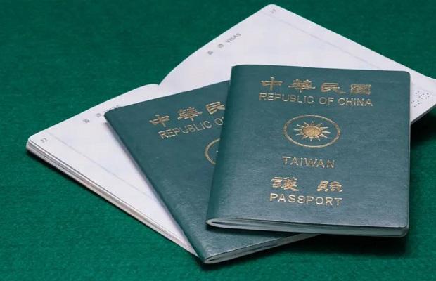 Hành khách người nước ngoài và quy định nhập cảnh đặc biệt